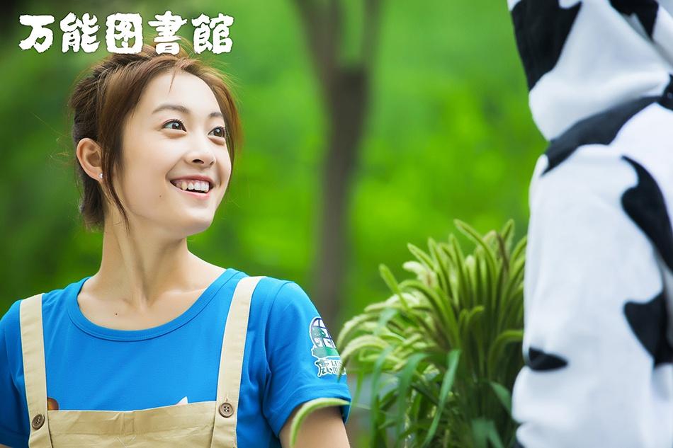 图二:邵芸笑容明媚.jpg