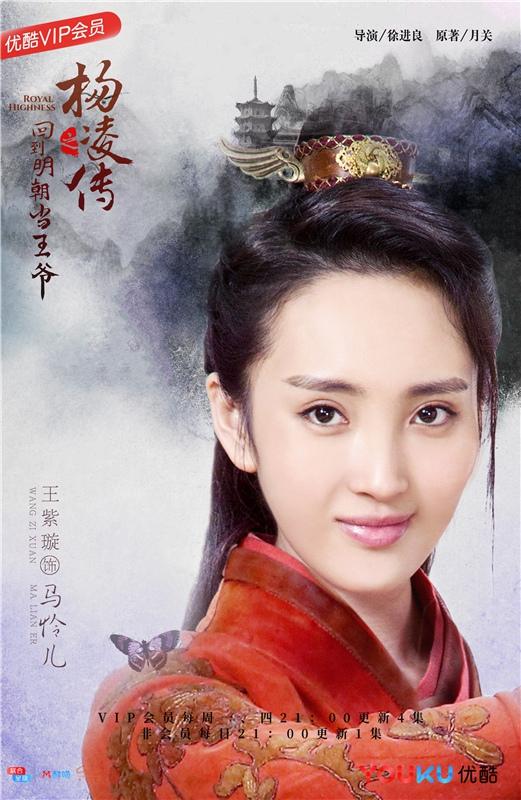 6-王紫璇.jpg