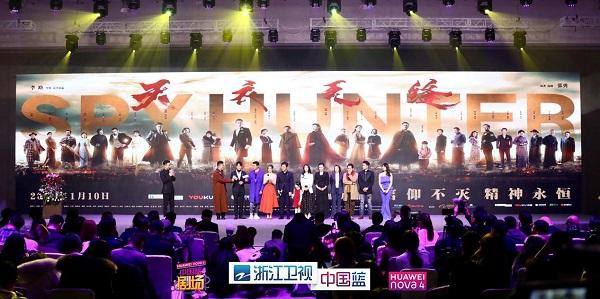想看《人民的名义2》先看这部剧《天衣无缝》浙江卫视今晚开播