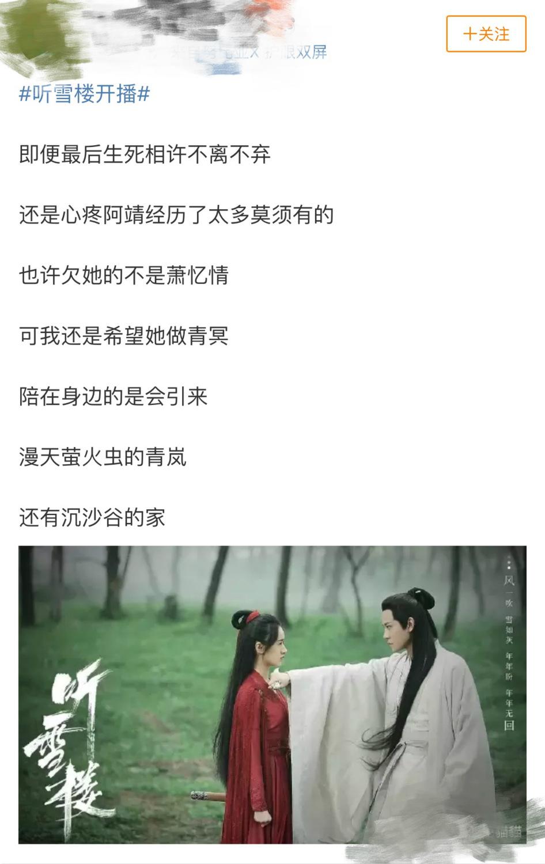 袁冰妍悲惨经历引人心疼.jpg