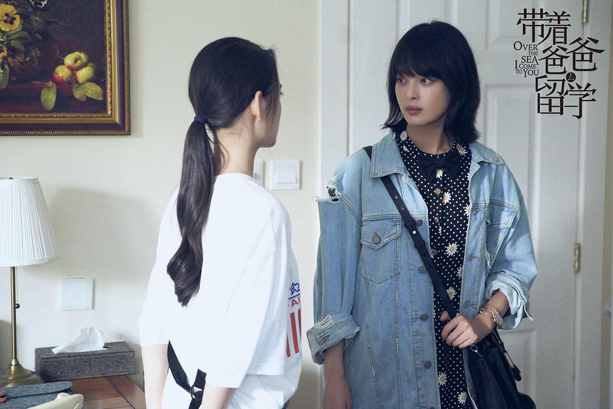 辛芷蕾《带着爸爸去留学》饰演林飒.jpg