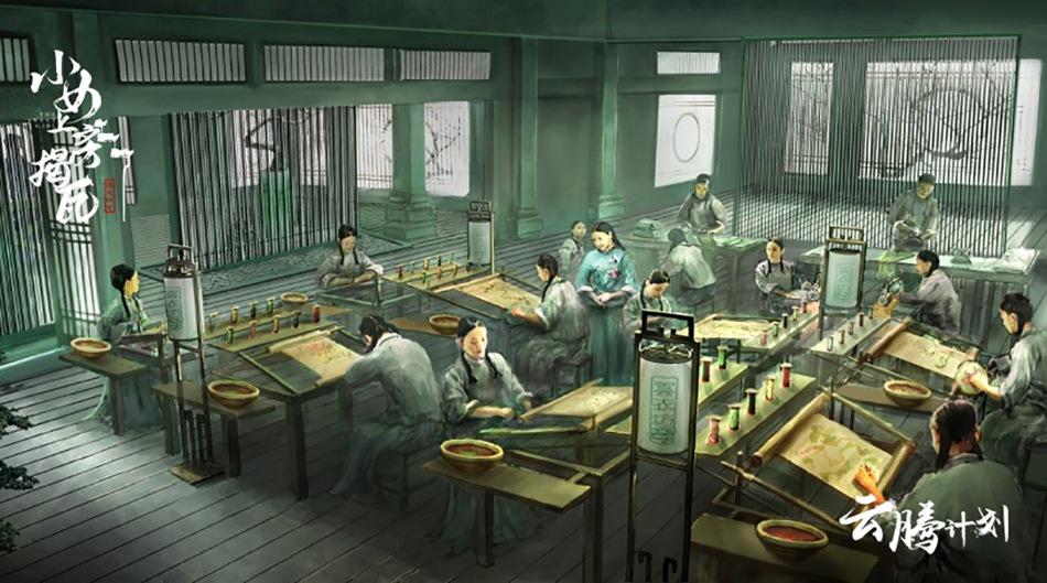 《小女上房揭瓦》甜蜜开机 (5).jpg