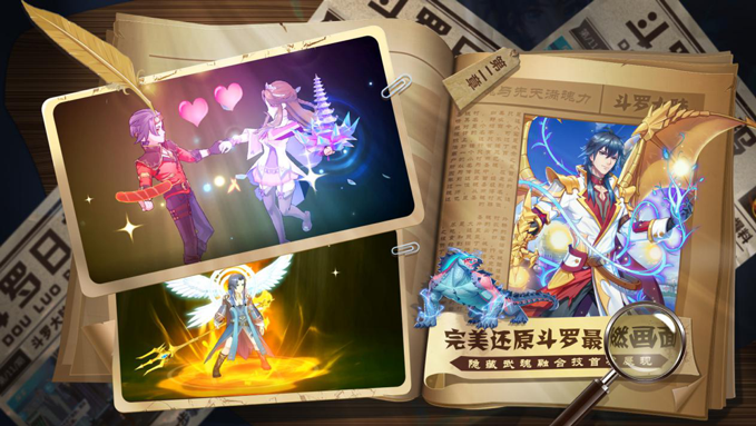 《斗罗十年—龙王传说》游戏宣传图.png