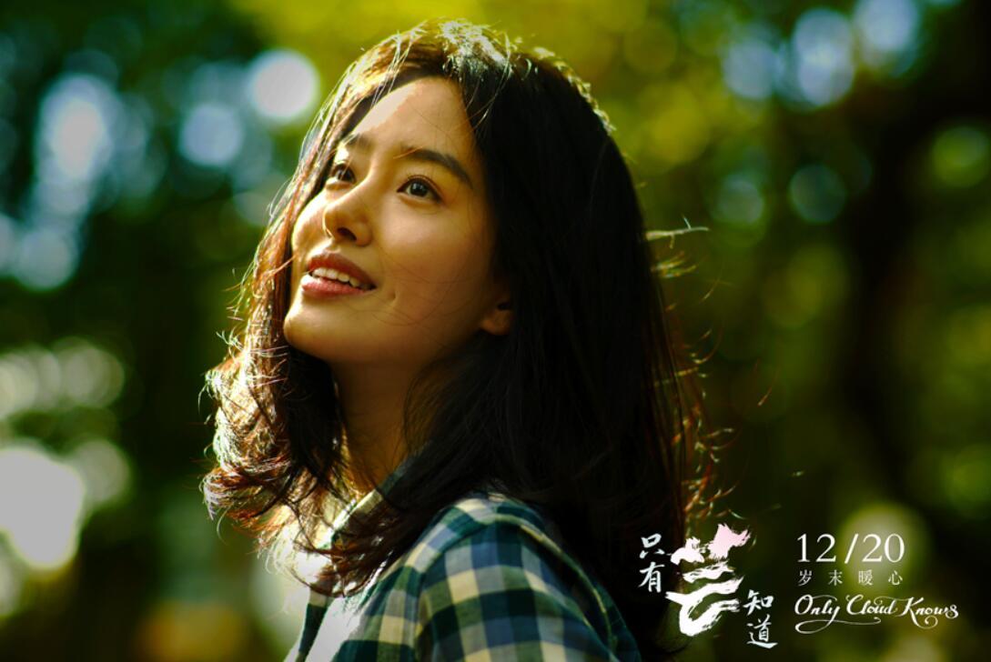 《大江大河2》官宣梁思申人选 杨采钰院线剧集双杀未来可期