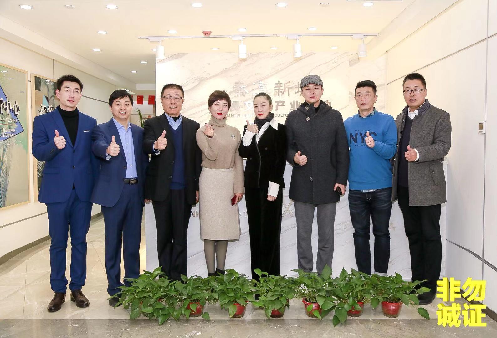 刘奕君监制组金牌团队 中国首部公证行业剧《非诚勿证》正式启动