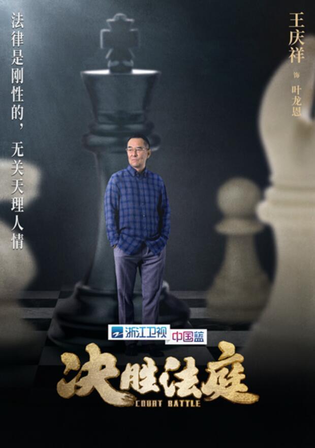 8王庆祥.jpg