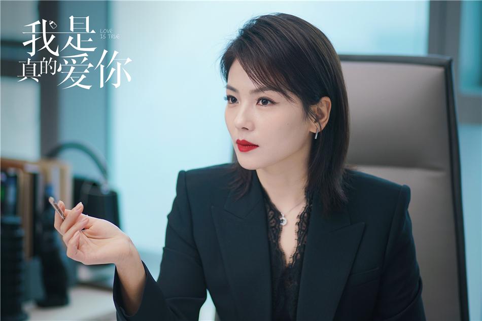 1刘涛饰萧嫣.jpg