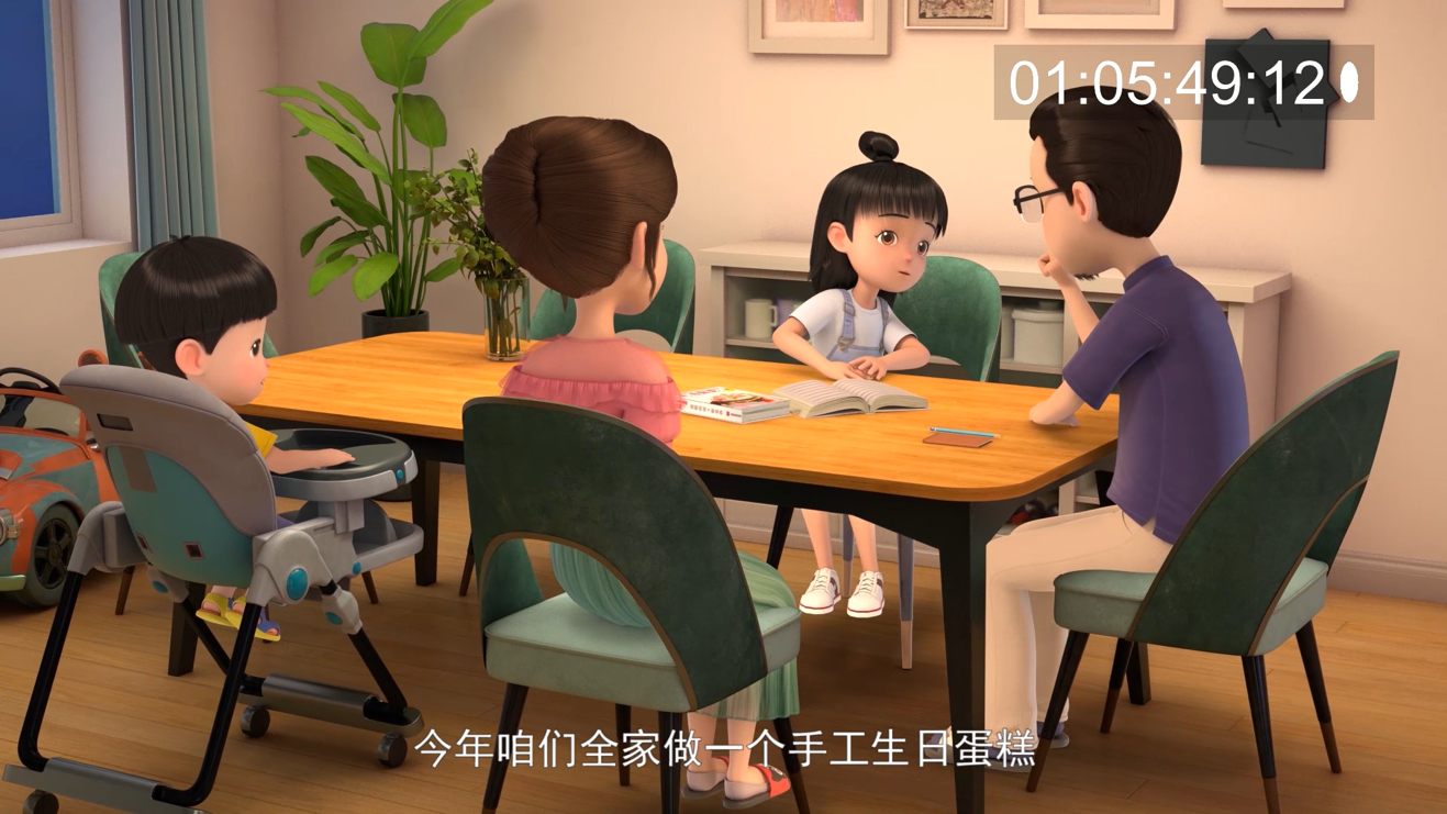 跟爸爸亲还是跟妈妈亲?亲子关系面临小风浪 《23号牛乃唐》给出万能解