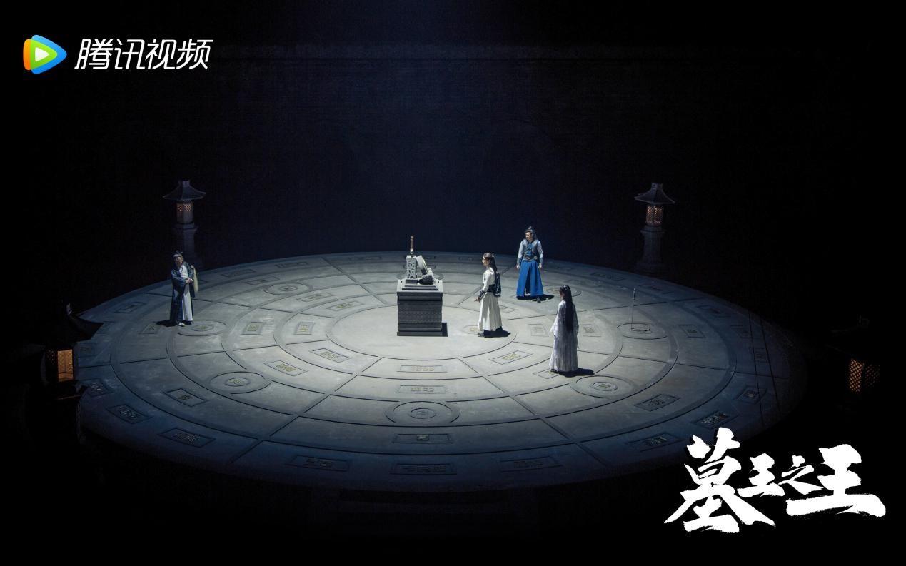 《墓王之王》剧照3.jpg