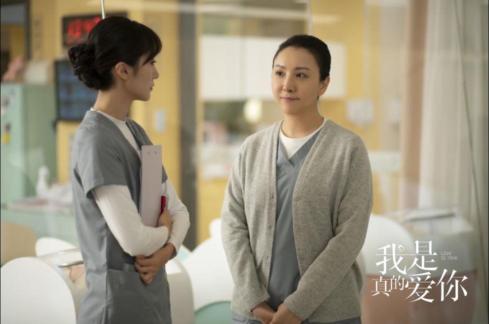 《我是真的爱你》 陈娇蕊处处针对萧嫣 (4).png