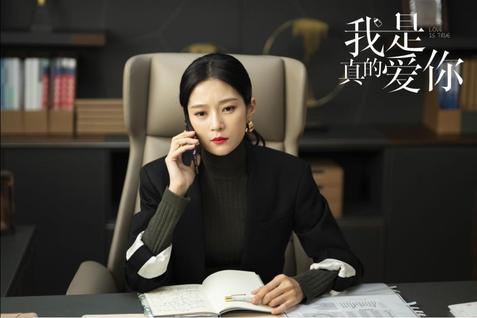 《我是真的爱你》 陈娇蕊处处针对萧嫣 (3).png
