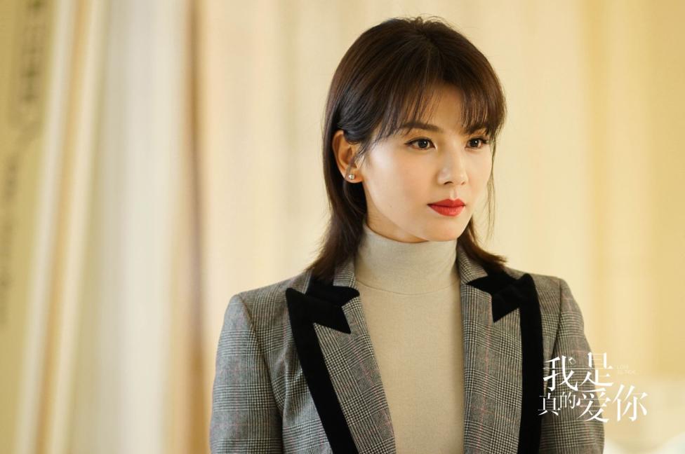 《我是真的爱你》 陈娇蕊处处针对萧嫣 (1).png