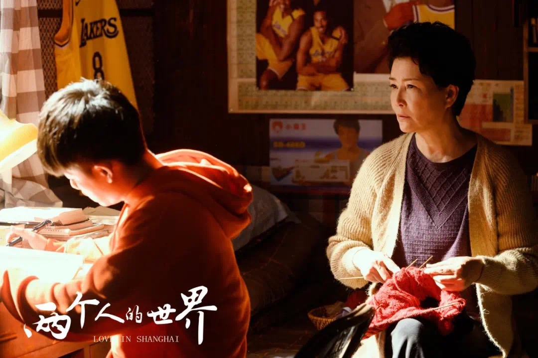 夏志远《两个人的世界》剧照.JPG