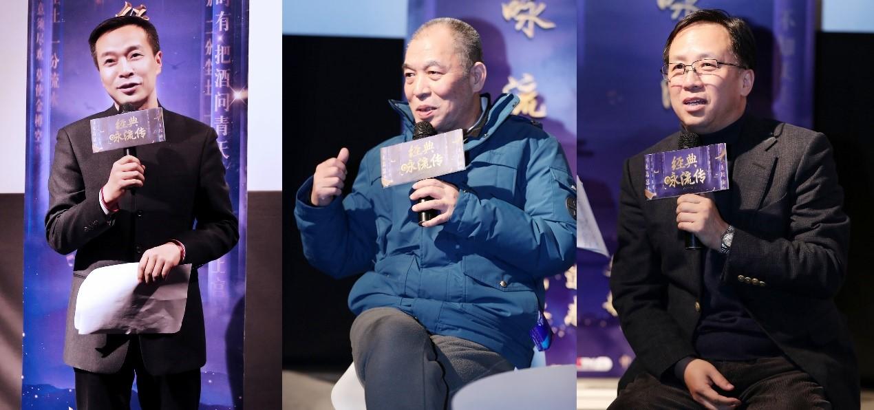 北京师范大学教授、博士生导师康震、当代知名作家梁晓声、中国音乐学院院长王黎光.jpg
