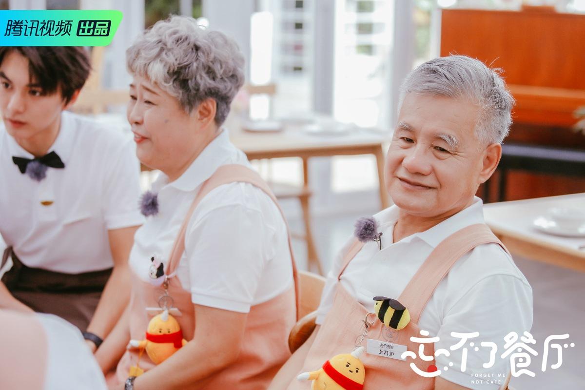 公主奶奶x小敏爷爷.jpg