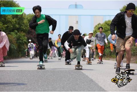 滑板圈野生群像.jpg