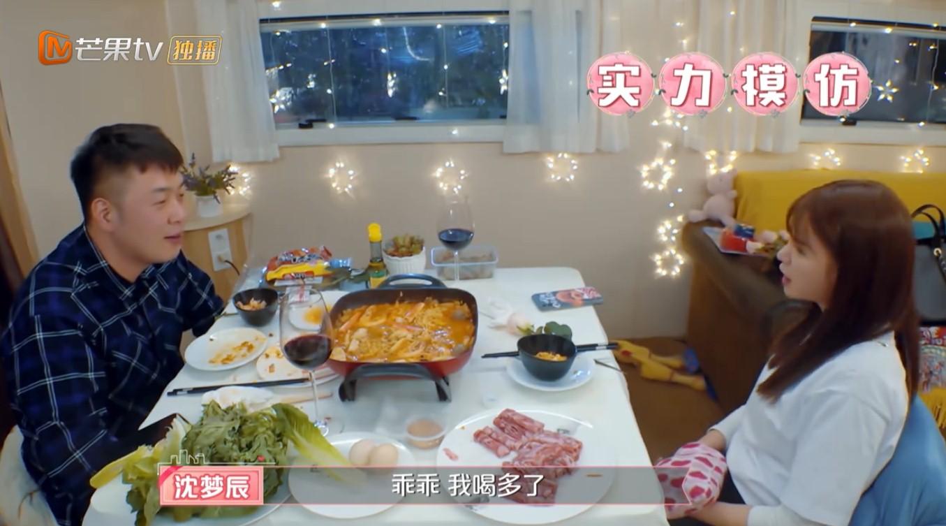 《女儿们的恋爱》节目照 (2).jpg