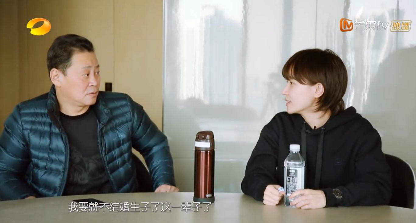 《女儿们的恋爱》节目照 (1).jpg
