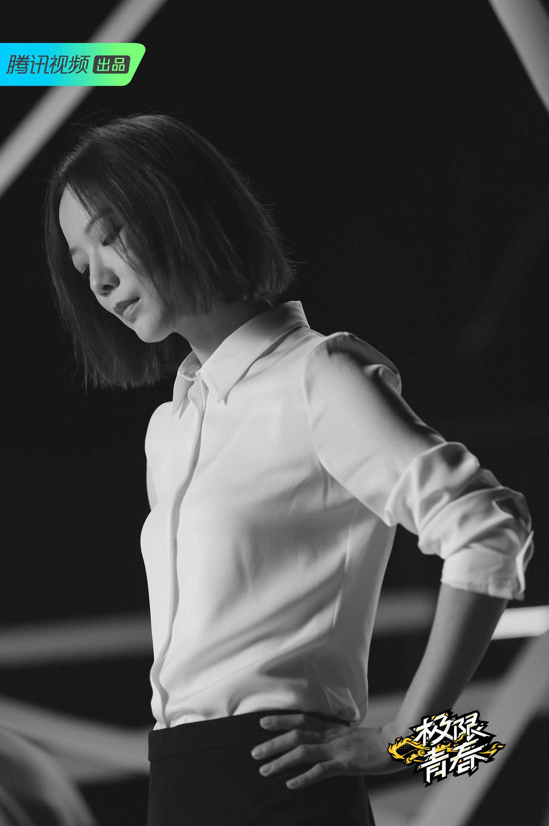 明星领队王珞丹.jpg