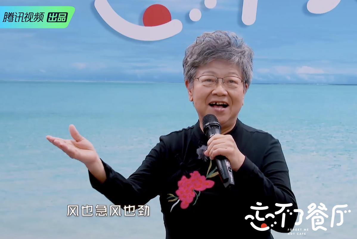 蒲公英奶奶表演《萬水千山總是情》.jpg