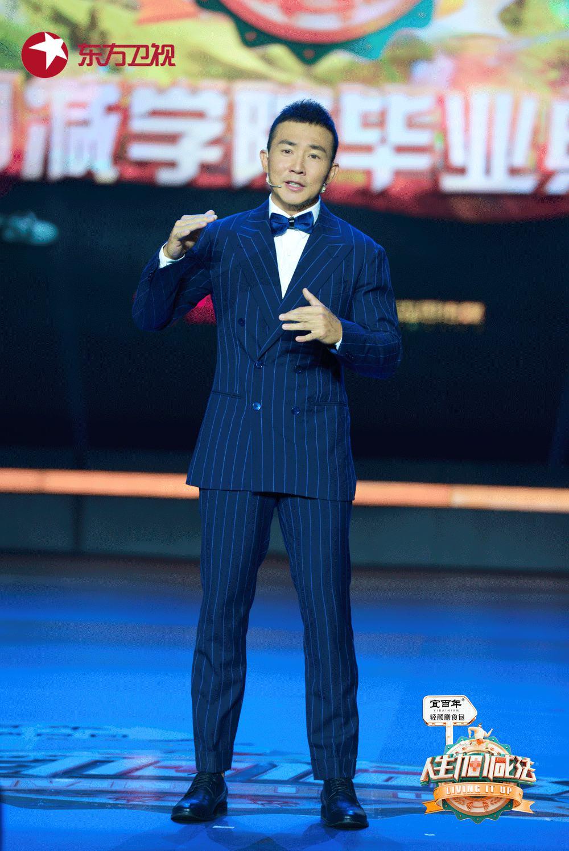 刘畊宏在毕业典礼上演讲.jpg