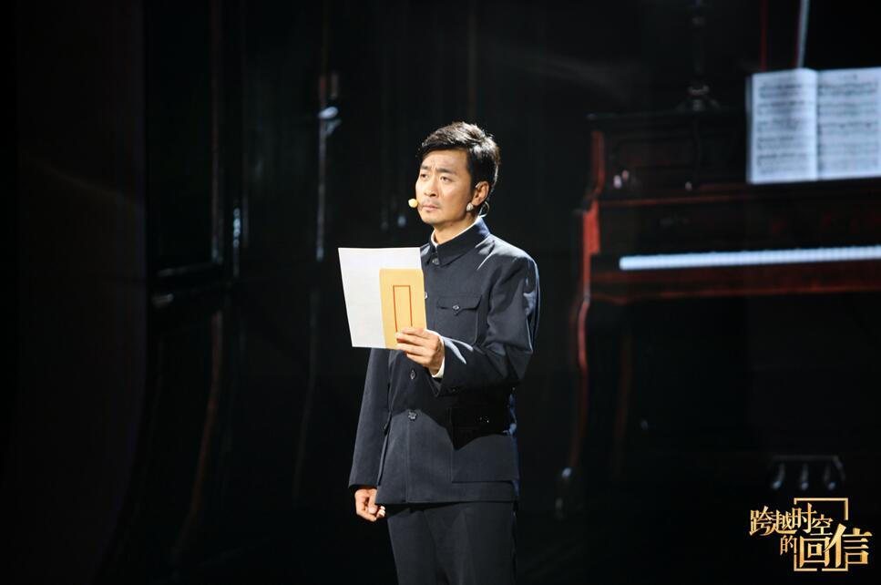 《跨越时空的回信》感动呈现 黄俊鹏 (4).jpg
