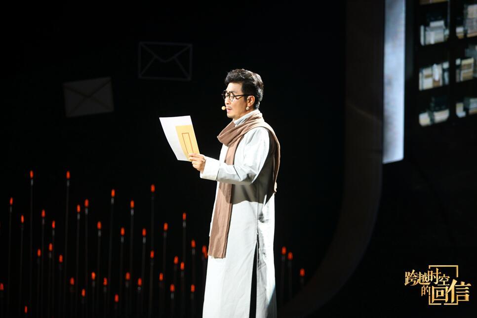 《跨越时空的回信》感动呈现 黄俊鹏 (2).jpg
