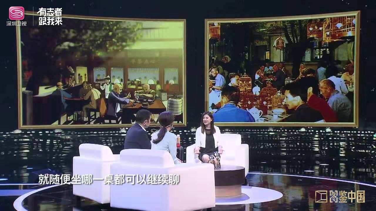 对比照聚焦三座网红城市的民生变迁-广州.jpg