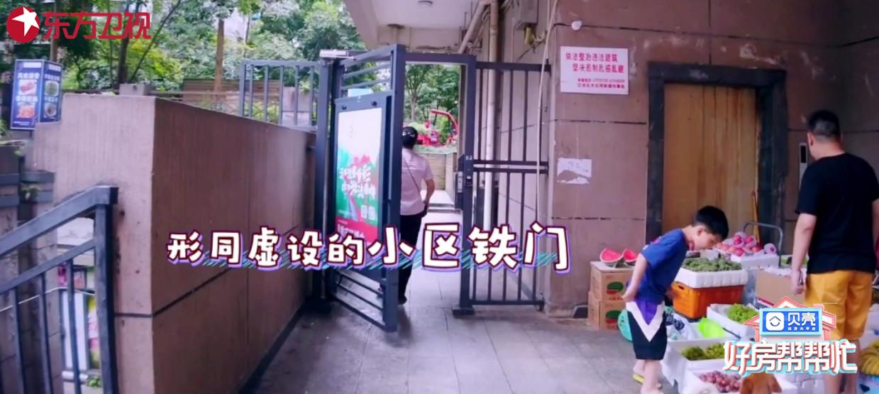 委托人原住小区的门禁形同虚设.jpg