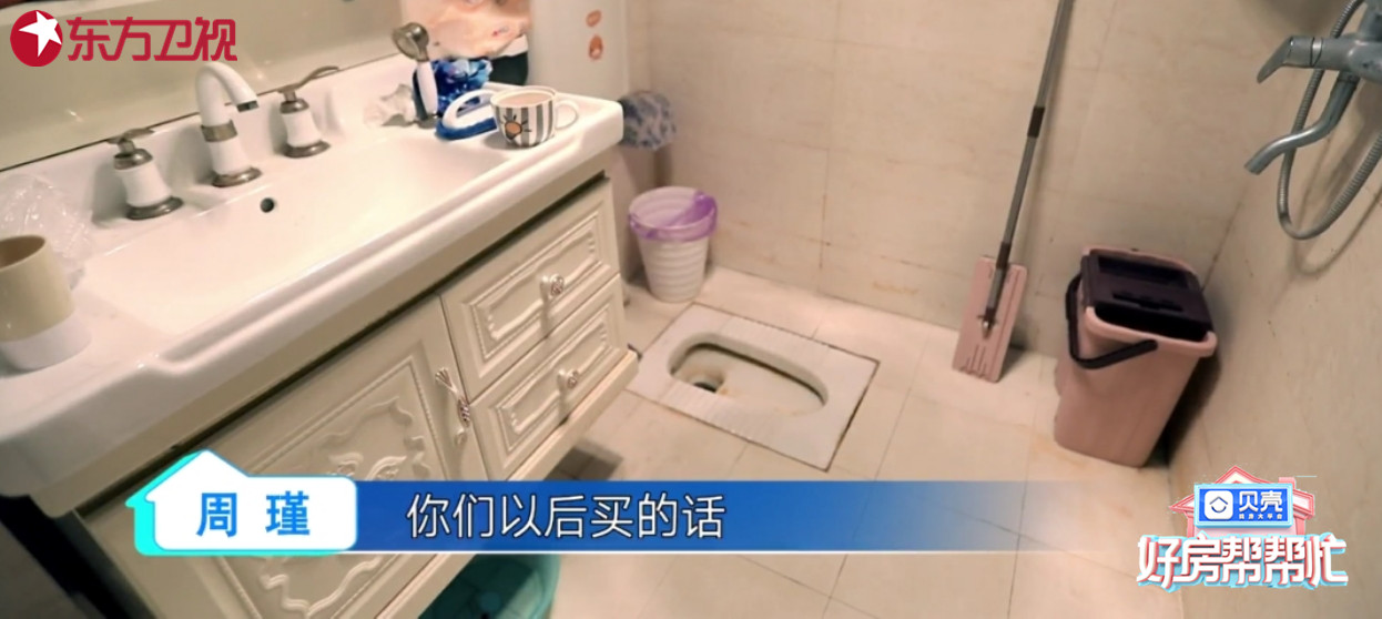 找房团看房过程中发现重庆家里基本为蹲坑.jpg
