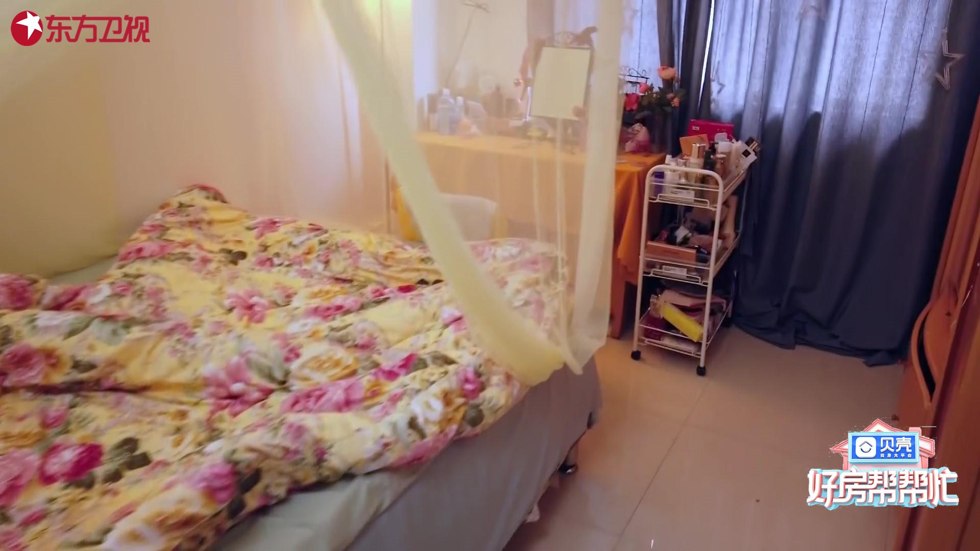 委托人刘姿彤和舍友合租的小房间.jpg