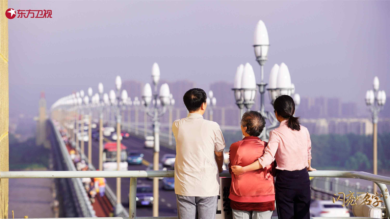 陈辰与梅旸春的儿子、女儿站在南京长江大桥上.jpeg