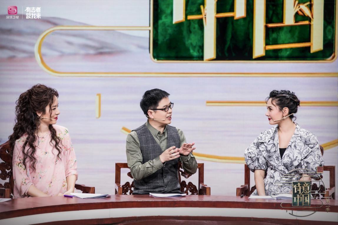 (图:节目嘉宾庞玮、郦波、程莉莎).jpg