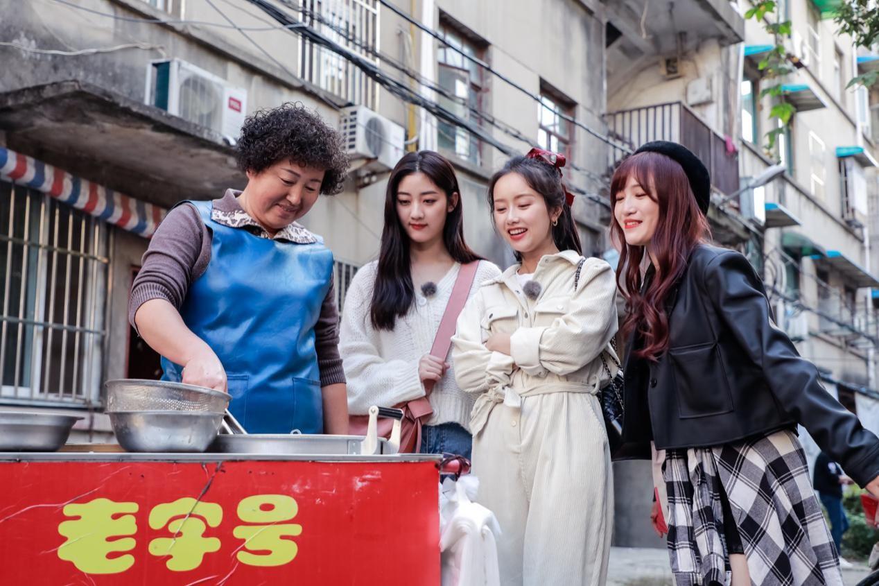 《蜜食记》第五季即将开播 (8).jpg