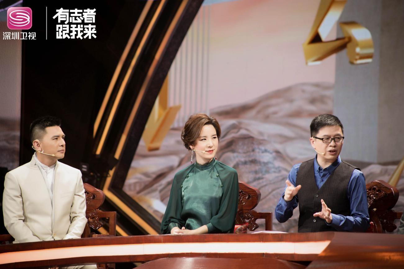 诗意主理人赵普(左),诗意出题官庞玮(中)、郦波(右).jpg