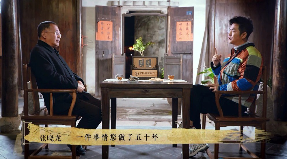 《时间告诉我·东方符号》马炳坚 (1).jpg