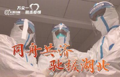 图片来源:@人民日报.jpg