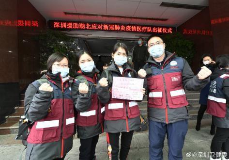 图片来源:@深圳卫健委(右一为刘培).jpg