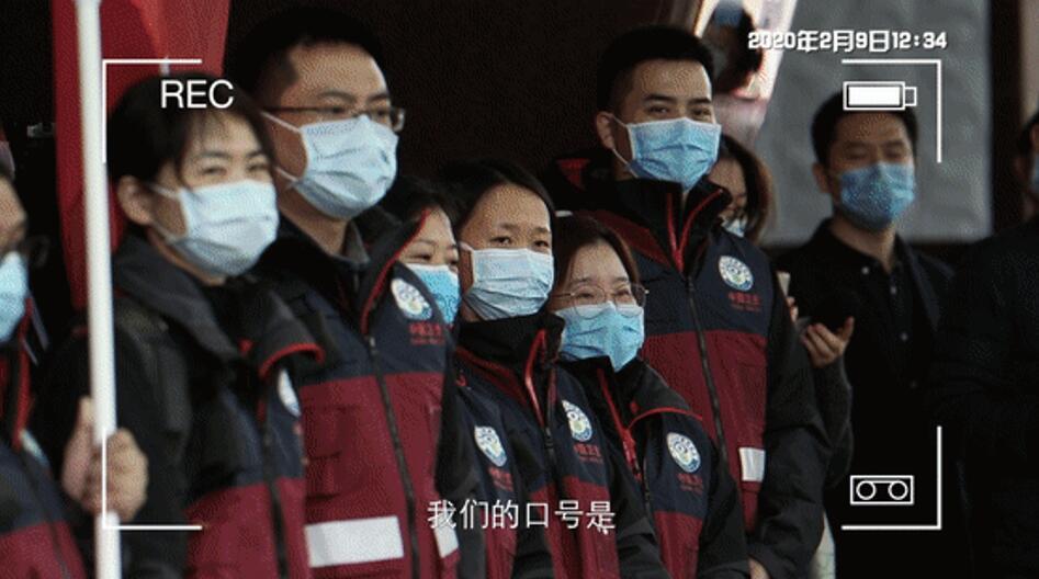 动图来源:深圳卫视《我的白大褂·抗疫日记》.jpg