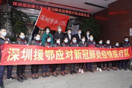 图片来源:深圳卫视深视新闻.jpg