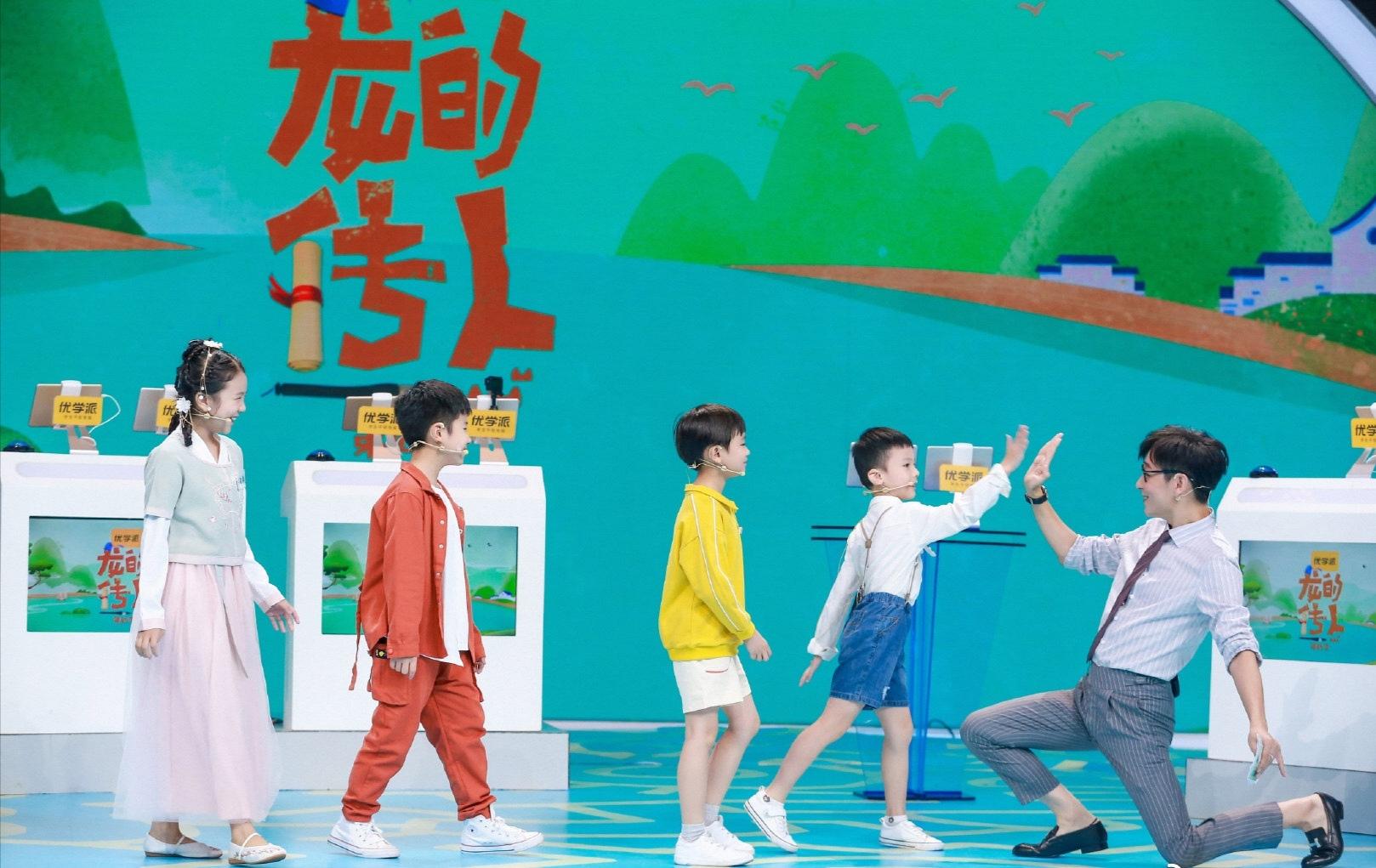 《龙的传人4》: 《中国诗词大会》冠军陈越vs少年联赛 趣味飞花再破纪录!