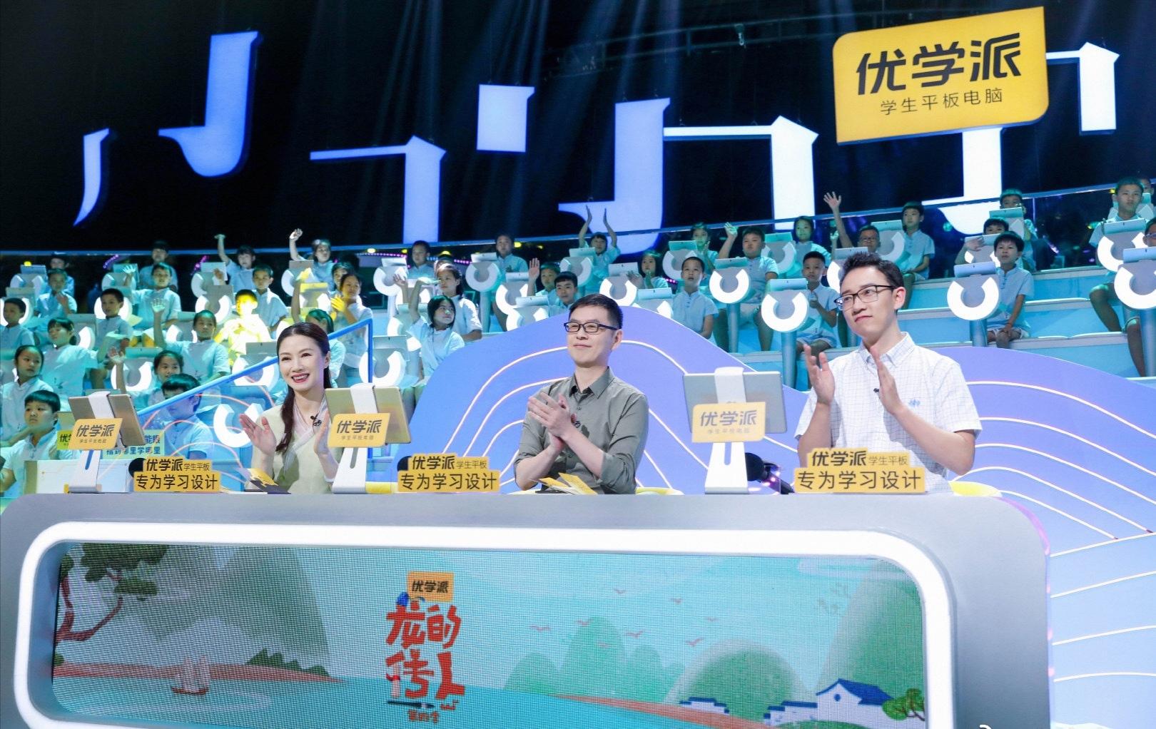 《【摩臣娱乐登录平台】《龙的传人4》:《中国诗词大会》冠军陈更对战小将联盟,趣味飞花再破记录!》