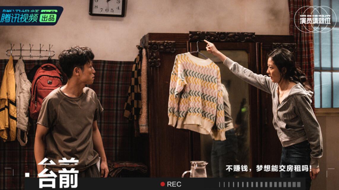 孙千张海宇《我是路人甲》对手戏.jpeg