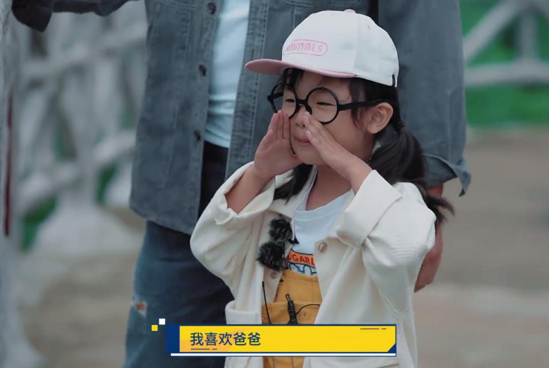 《萌寶去哪兒》劇照1.png