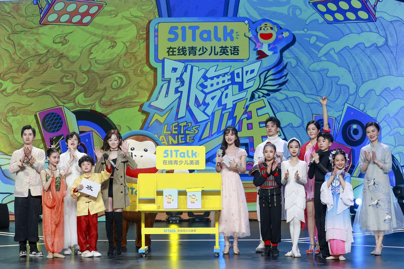《跳舞吧!少年》迎来国风专场,刘迦反串古典美