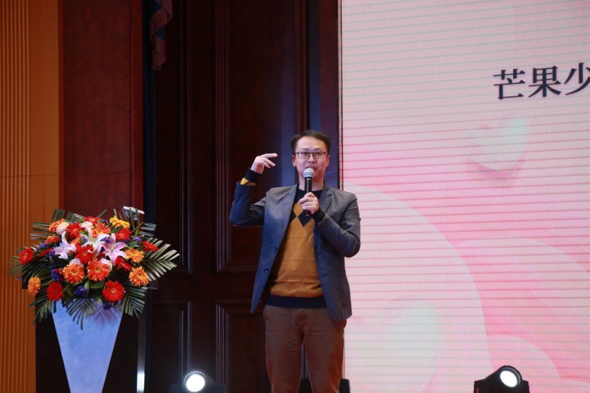 芒果少儿艺术团团长、《致敬母亲》联合制片人郭海峰在会上致辞.jpg