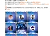 《天选的歌声Ⅳ》完美收官 TOP3出炉 声音偶像诞生!