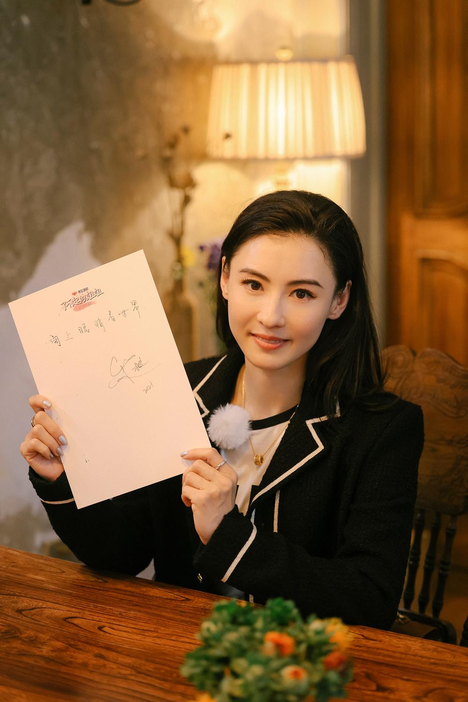《了不起的姐姐》张柏芝 (7).jpg