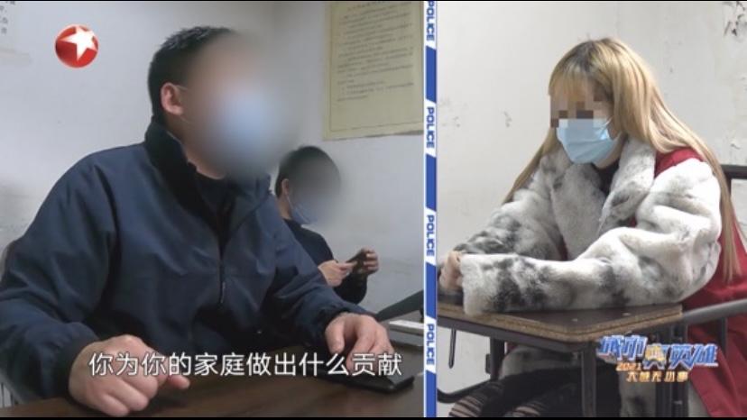 少女贩毒案-审讯.jpg