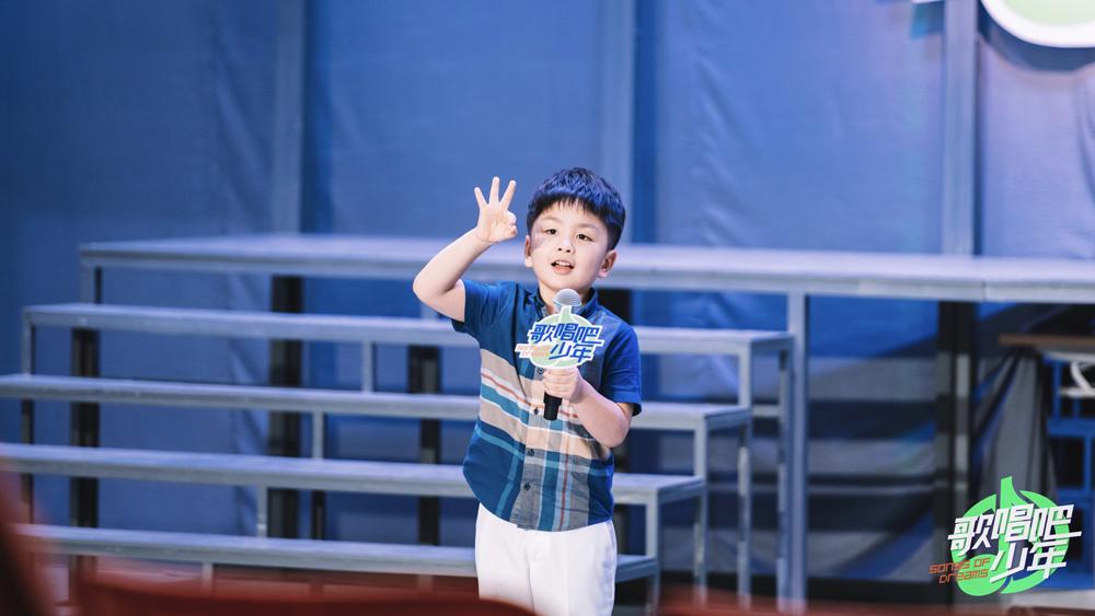 音乐少年:吴沛隆.jpg
